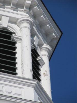 The Abbott School Cupula